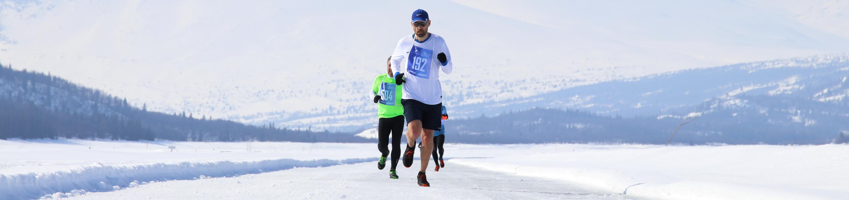 JoinEvent - Frozen Lake Marathon